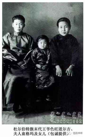 【蒙古历史】科尔沁蒙古民族老照片 太罕见了! 第17张