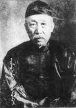 【蒙古历史】科尔沁蒙古民族老照片 太罕见了! 第20张
