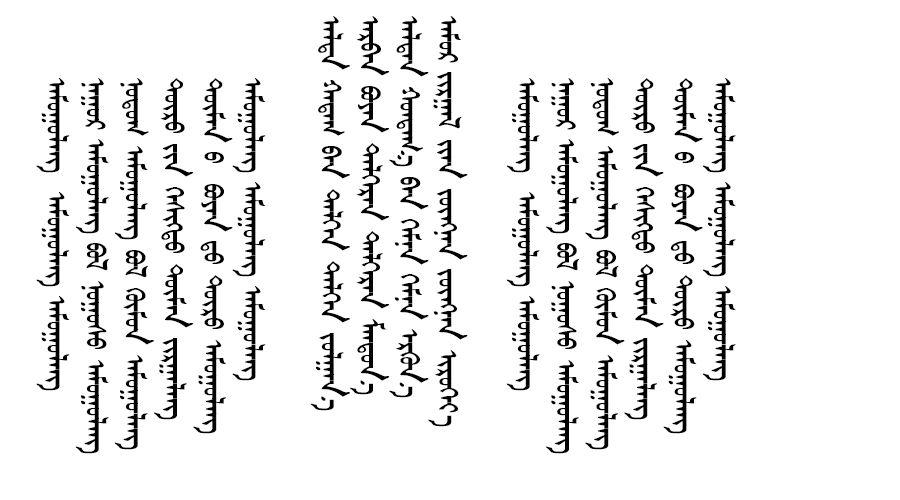 娜日莎一首《阿木古楞》祈祷草原人民健康平安 第2张