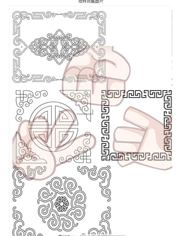 蒙古纹样合集图片