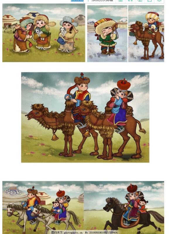 蒙古卡通插画合集图片2(PSD) 第1张