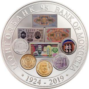 蒙央行新发行面值2万图格里克硬币 附蒙古国纸币历史变迁(组图) 第1张