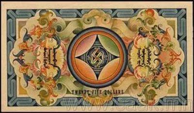 蒙央行新发行面值2万图格里克硬币 附蒙古国纸币历史变迁(组图) 第8张