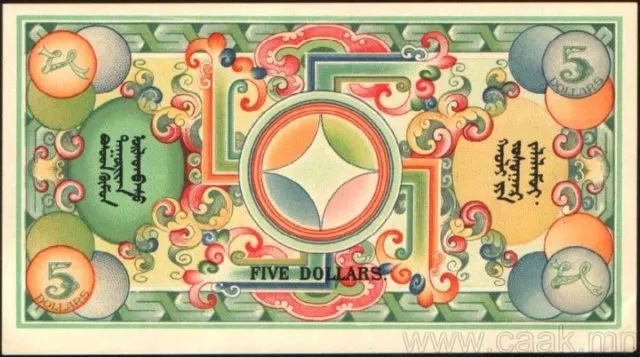 蒙央行新发行面值2万图格里克硬币 附蒙古国纸币历史变迁(组图) 第16张