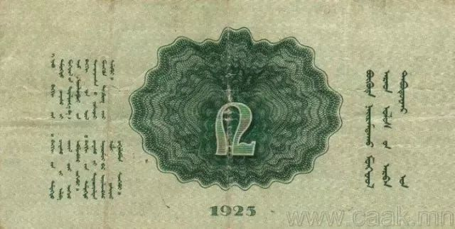 蒙央行新发行面值2万图格里克硬币 附蒙古国纸币历史变迁(组图) 第26张