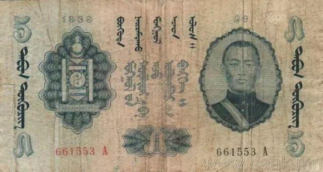 蒙央行新发行面值2万图格里克硬币 附蒙古国纸币历史变迁(组图) 第40张