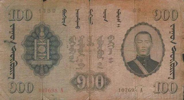 蒙央行新发行面值2万图格里克硬币 附蒙古国纸币历史变迁(组图) 第44张