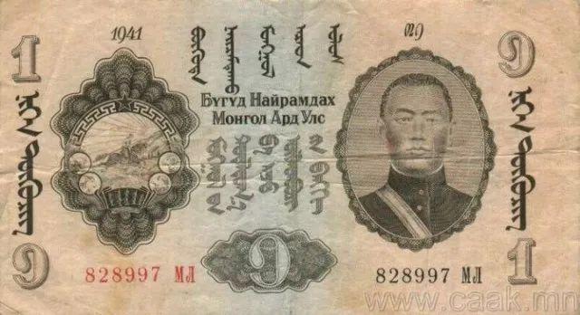 蒙央行新发行面值2万图格里克硬币 附蒙古国纸币历史变迁(组图) 第50张