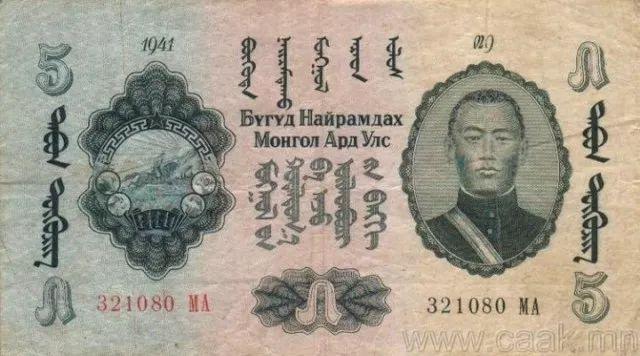 蒙央行新发行面值2万图格里克硬币 附蒙古国纸币历史变迁(组图) 第58张