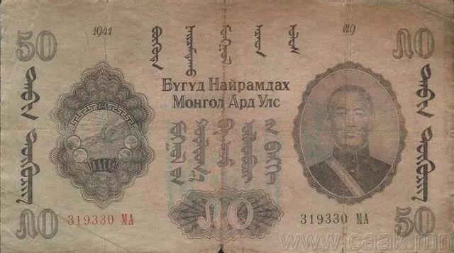 蒙央行新发行面值2万图格里克硬币 附蒙古国纸币历史变迁(组图) 第66张