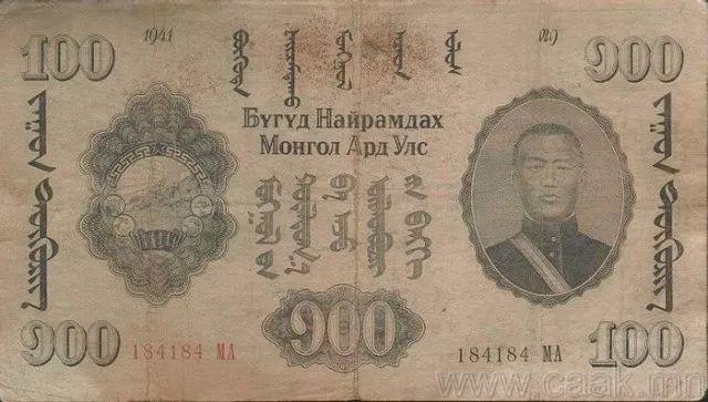 蒙央行新发行面值2万图格里克硬币 附蒙古国纸币历史变迁(组图) 第78张