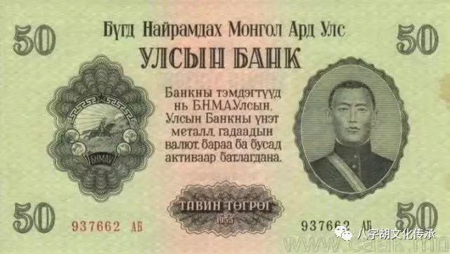 蒙央行新发行面值2万图格里克硬币 附蒙古国纸币历史变迁(组图) 第92张