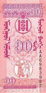 蒙央行新发行面值2万图格里克硬币 附蒙古国纸币历史变迁(组图) 第110张