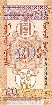 蒙央行新发行面值2万图格里克硬币 附蒙古国纸币历史变迁(组图) 第114张