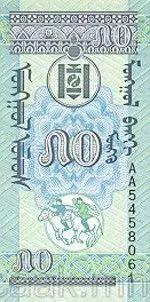 蒙央行新发行面值2万图格里克硬币 附蒙古国纸币历史变迁(组图) 第118张