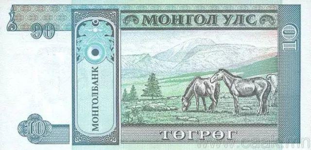 蒙央行新发行面值2万图格里克硬币 附蒙古国纸币历史变迁(组图) 第128张