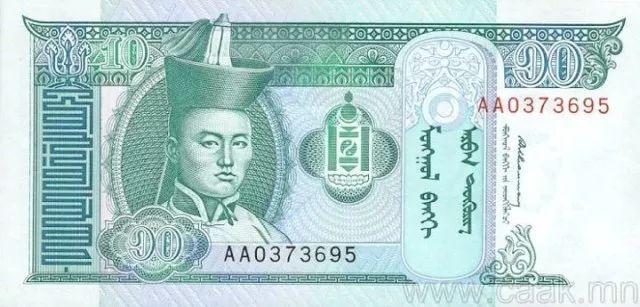 蒙央行新发行面值2万图格里克硬币 附蒙古国纸币历史变迁(组图) 第129张