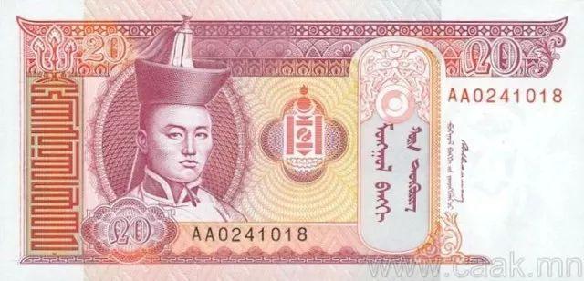 蒙央行新发行面值2万图格里克硬币 附蒙古国纸币历史变迁(组图) 第134张