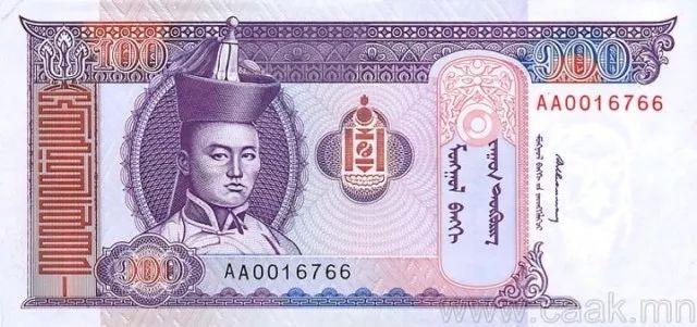 蒙央行新发行面值2万图格里克硬币 附蒙古国纸币历史变迁(组图) 第142张