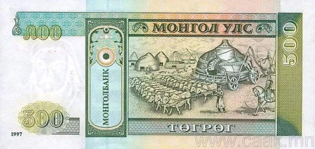 蒙央行新发行面值2万图格里克硬币 附蒙古国纸币历史变迁(组图) 第148张