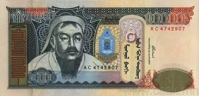 蒙央行新发行面值2万图格里克硬币 附蒙古国纸币历史变迁(组图) 第146张