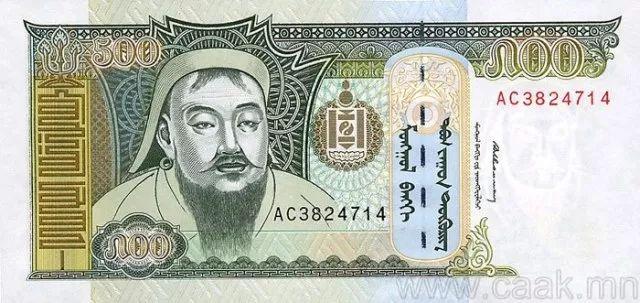 蒙央行新发行面值2万图格里克硬币 附蒙古国纸币历史变迁(组图) 第150张