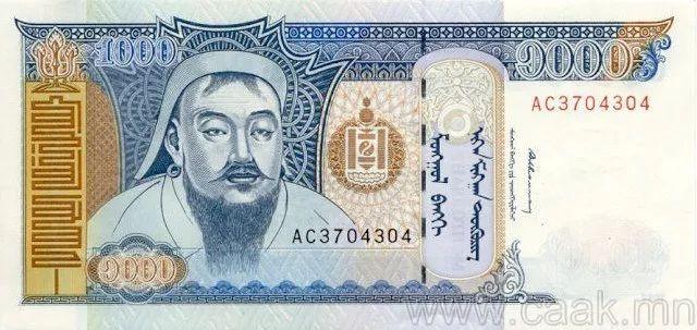 蒙央行新发行面值2万图格里克硬币 附蒙古国纸币历史变迁(组图) 第154张