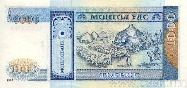 蒙央行新发行面值2万图格里克硬币 附蒙古国纸币历史变迁(组图) 第152张