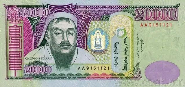 蒙央行新发行面值2万图格里克硬币 附蒙古国纸币历史变迁(组图) 第162张