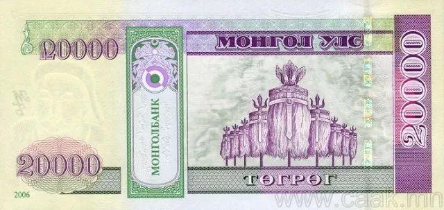 蒙央行新发行面值2万图格里克硬币 附蒙古国纸币历史变迁(组图) 第160张