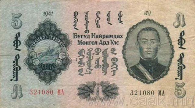蒙央行新发行面值2万图格里克硬币 附蒙古国纸币历史变迁(组图) 第164张