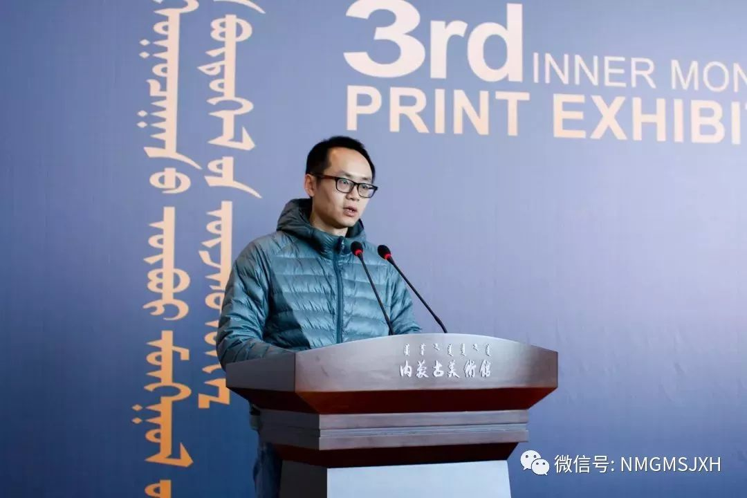 第三届内蒙古版画作品展览 在呼和浩特内蒙古美术馆开幕 第4张
