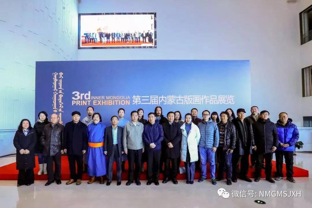 第三届内蒙古版画作品展览 在呼和浩特内蒙古美术馆开幕 第10张