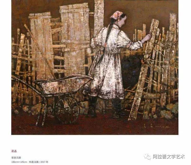 展讯:内蒙古美术名家作品展将于5月28日开展 第3张