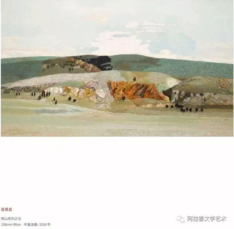 展讯:内蒙古美术名家作品展将于5月28日开展 第5张