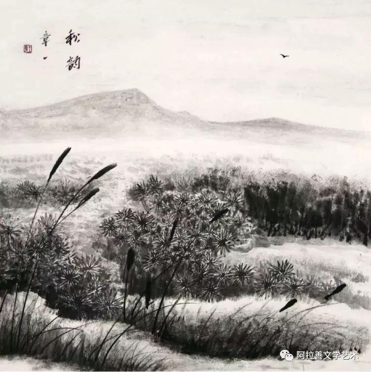展讯:内蒙古美术名家作品展将于5月28日开展 第6张