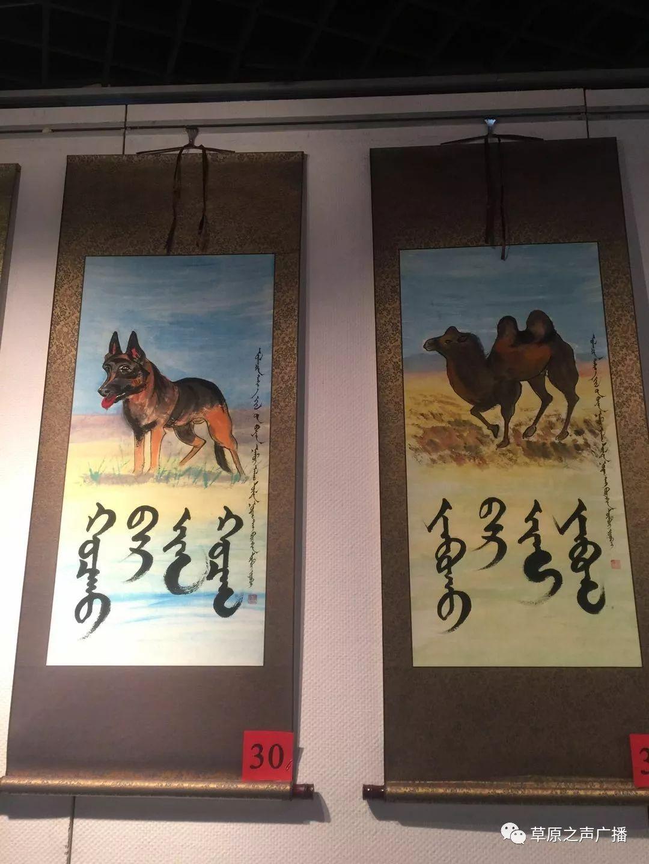 查干森布尔蒙古文书法,绘画展在呼和浩特开展 第10张