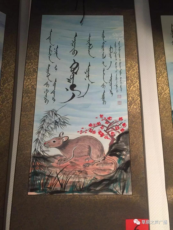 查干森布尔蒙古文书法,绘画展在呼和浩特开展 第12张