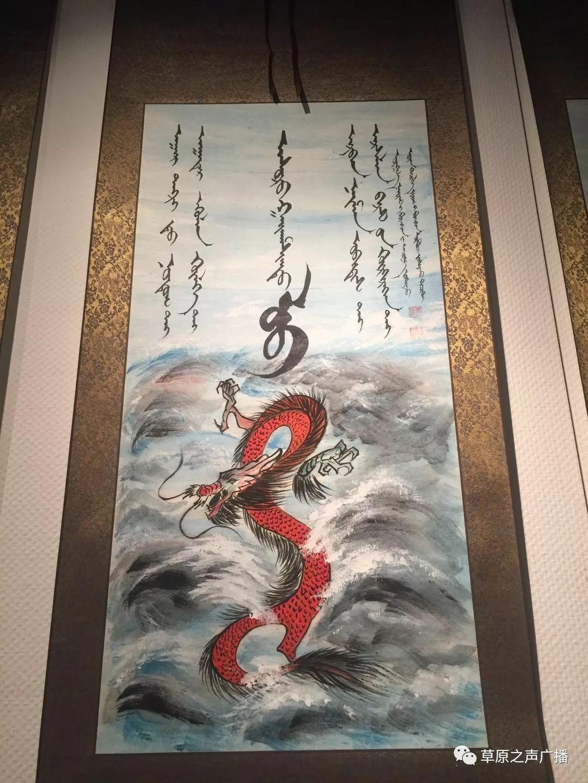 查干森布尔蒙古文书法,绘画展在呼和浩特开展 第16张