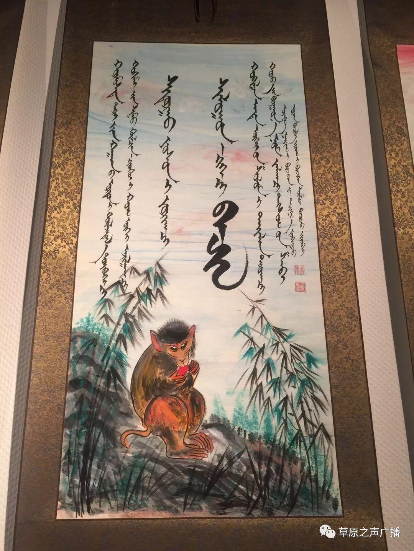 查干森布尔蒙古文书法,绘画展在呼和浩特开展 第20张