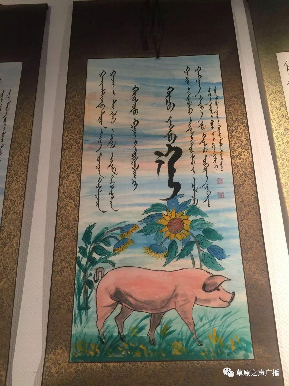 查干森布尔蒙古文书法,绘画展在呼和浩特开展 第23张