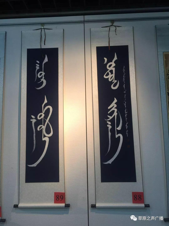 查干森布尔蒙古文书法,绘画展在呼和浩特开展 第25张