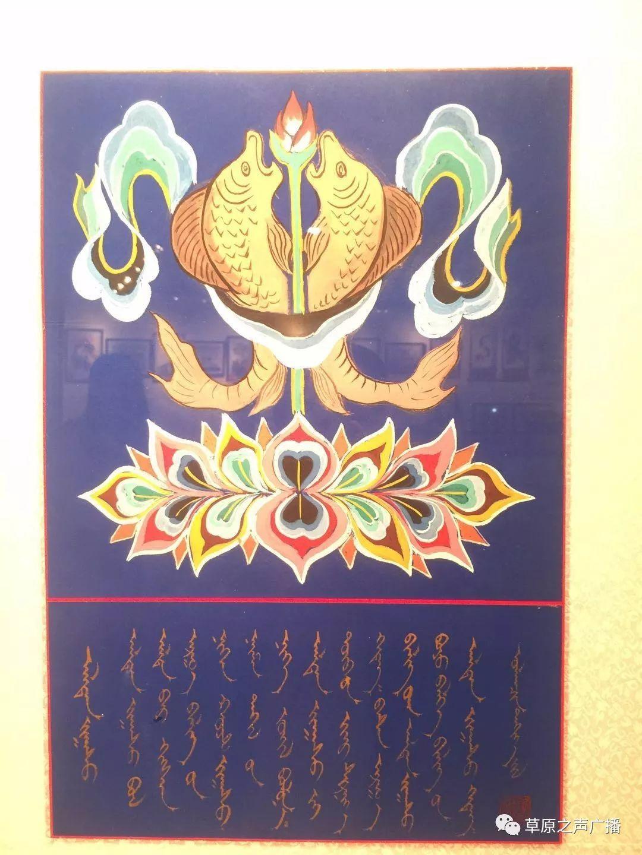 查干森布尔蒙古文书法,绘画展在呼和浩特开展 第32张