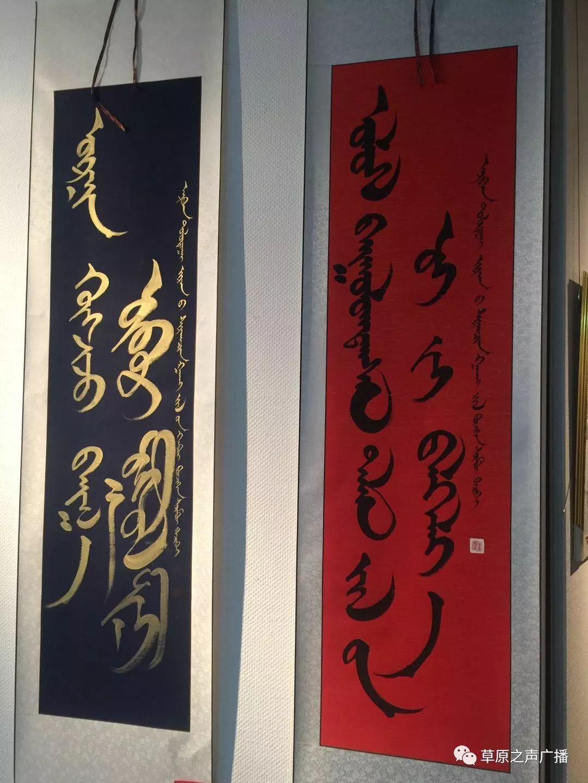 查干森布尔蒙古文书法,绘画展在呼和浩特开展 第30张