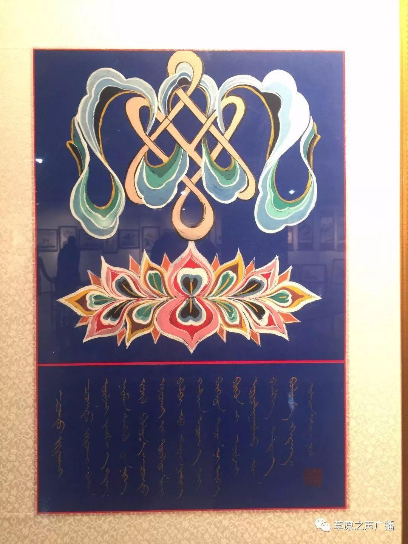 查干森布尔蒙古文书法,绘画展在呼和浩特开展 第35张