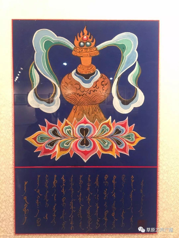 查干森布尔蒙古文书法,绘画展在呼和浩特开展 第33张