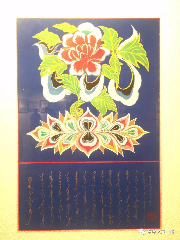 查干森布尔蒙古文书法,绘画展在呼和浩特开展 第37张