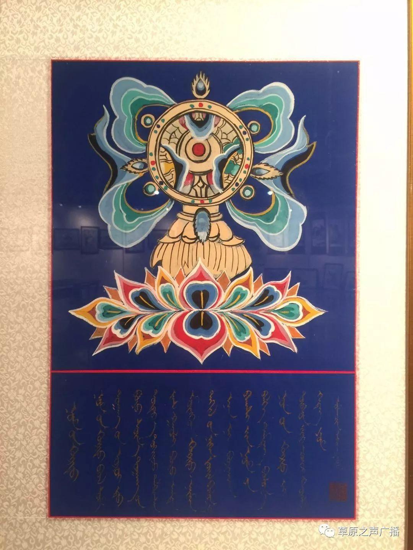 查干森布尔蒙古文书法,绘画展在呼和浩特开展 第38张