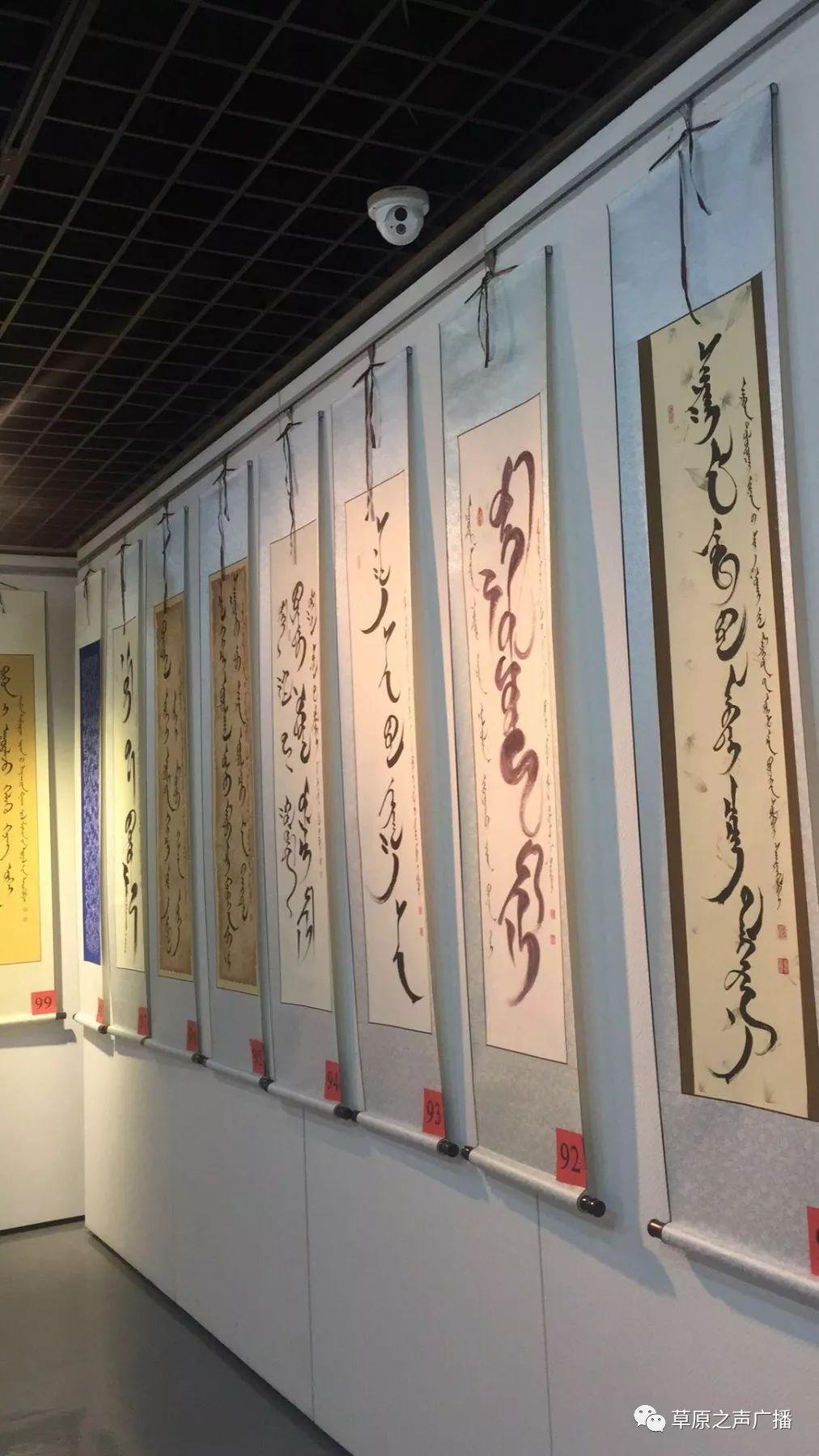 查干森布尔蒙古文书法,绘画展在呼和浩特开展 第39张