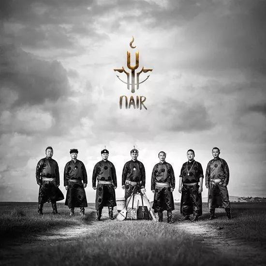【蒙古音乐】奈热乐队同名专辑全新发布 第1张